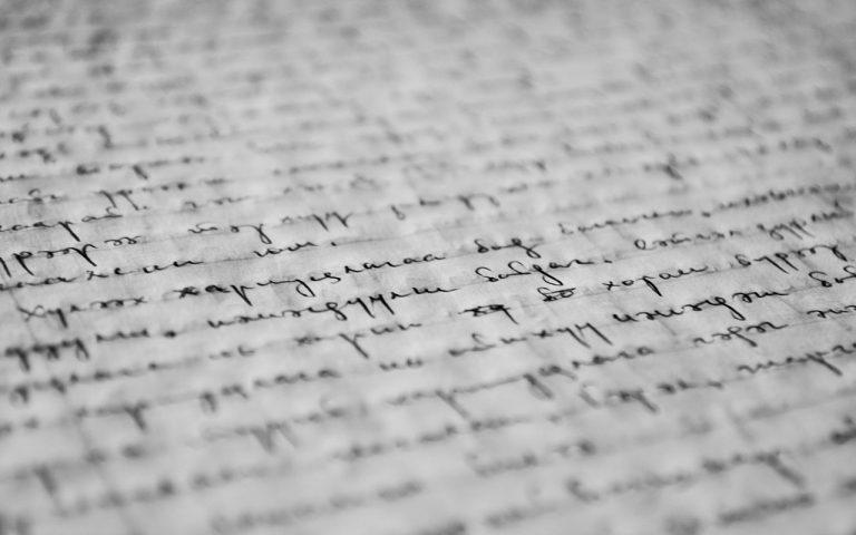 引き寄せ効果を倍増する感謝ノートの方法