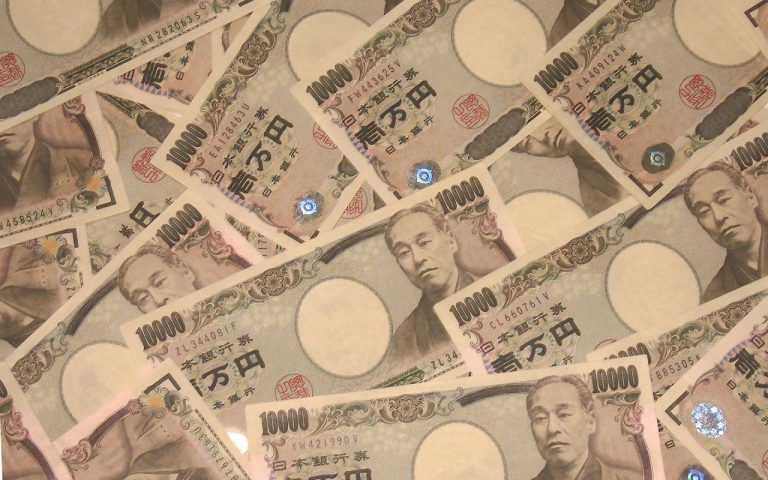 【潜在意識メール相談】お陰様で今月になって収入も月収50万円を突破しました。